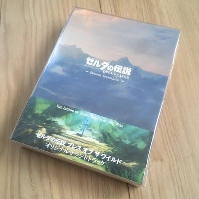 ゼルダの伝説 ブレスオブザワイルド オリジナル・サウンドトラック